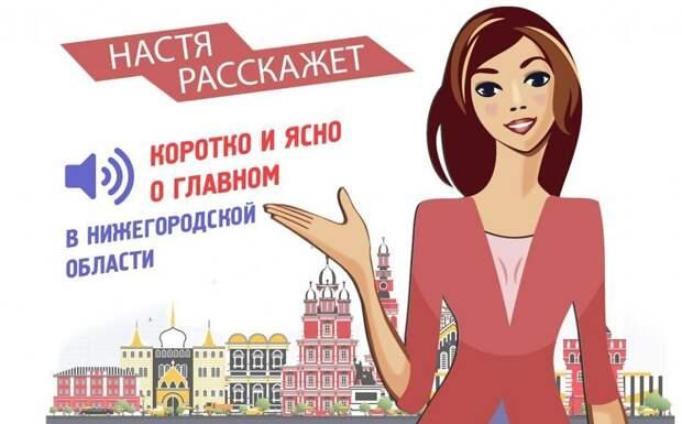 Подкаст о главном: новые деревья в кремле, лучшие нижегородские вузы и благоустройство лопатинского оврага