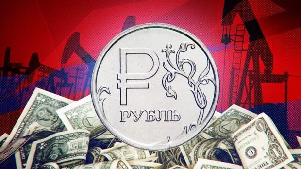 Спрогнозирована стоимость рубля в ближайшее время