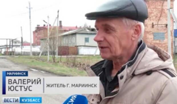 Житель Кузбасса через суд обязал местную администрацию отремонтировать дороги
