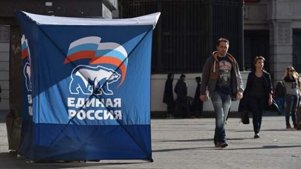 """В """"Единой России"""" заявили о начале голосования за кандидатов на выборы в ГД"""