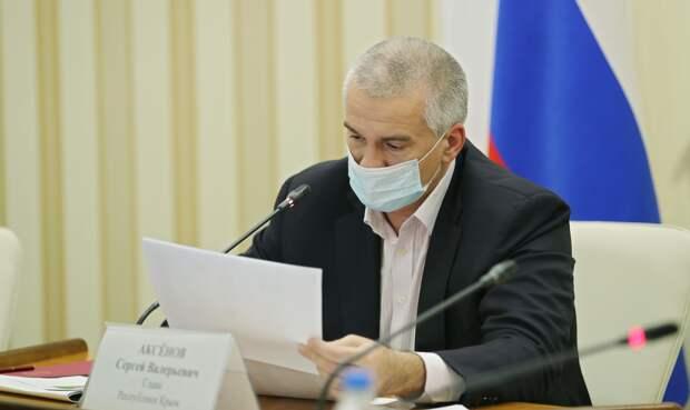 Службы оперативно должны реагировать на обращения граждан – глава Крыма