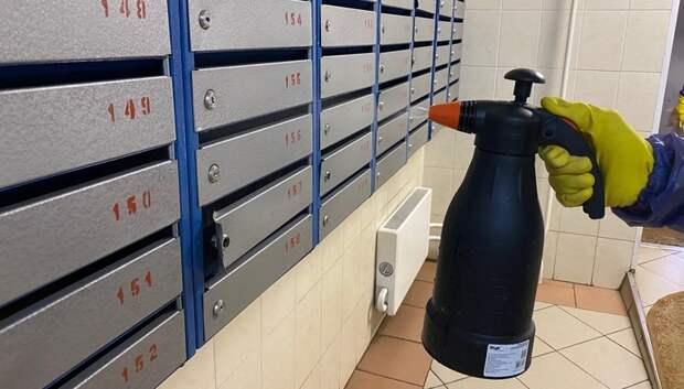 Спасатели обработали от коронавируса более 100 зданий в Подмосковье
