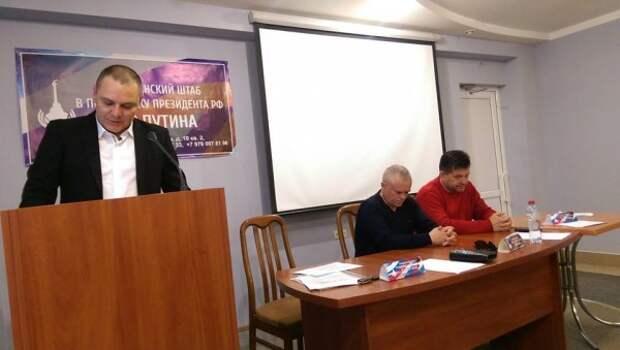 Активисты «За Путина» продолжают работу
