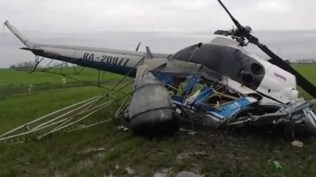 Правоохранители проверят все компании владельцев рухнувшего на Кубани вертолета