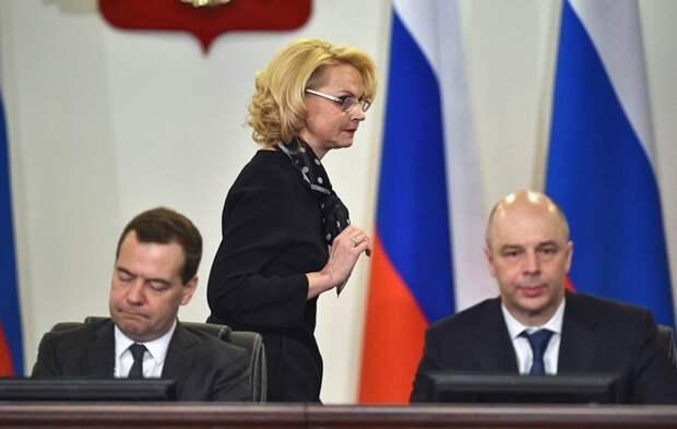 Татьяна Голикова выступила с важным заявлением о МРОТ и прожиточном минимуме. Перечитал его несколько раз и смею не согласиться