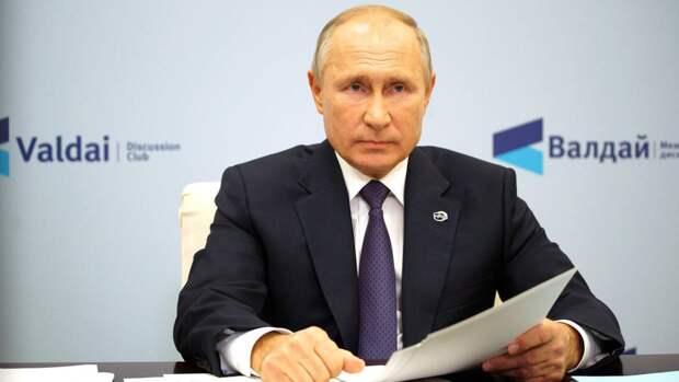 Политолог Поланко увидел «альтруистский сигнал» в речи Путина на Валдайском форуме