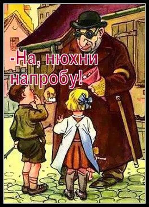Еврей — это испорченный русский!