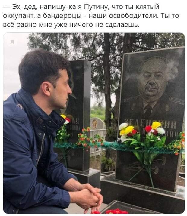 Зеленский дал «ответ» Путину на его статью об Украине