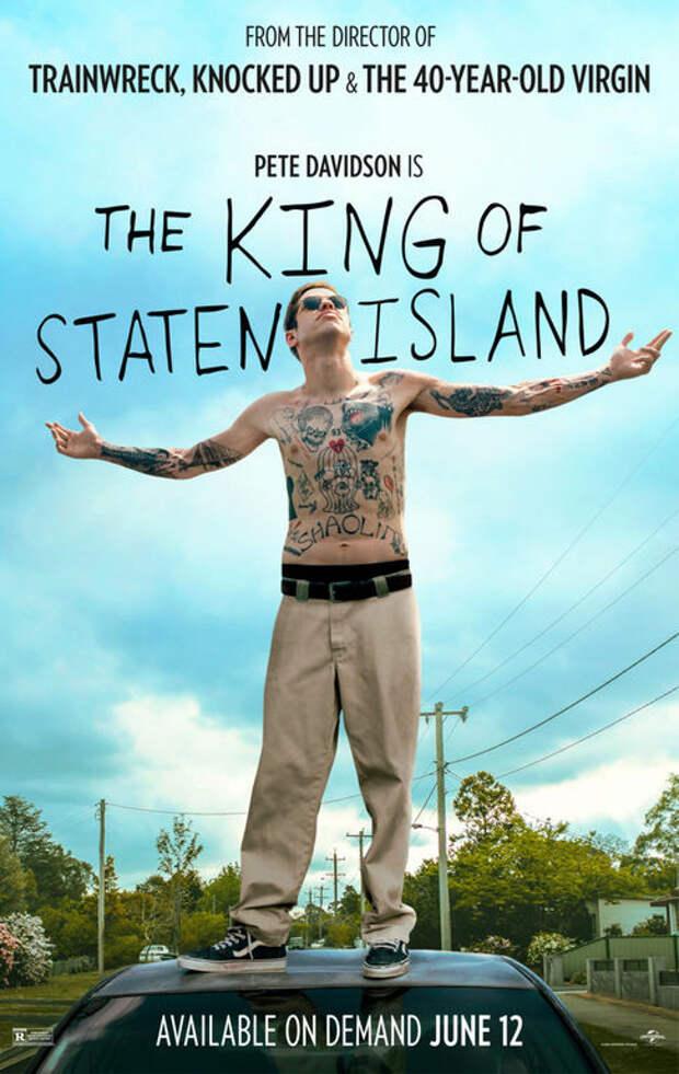 Новый трейлер к фильму «Король Стейтен-Айленда»