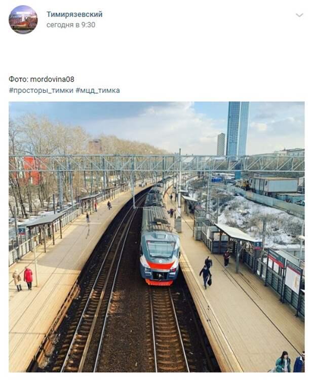 Фото дня: вид на временную платформу «Тимирязевская»