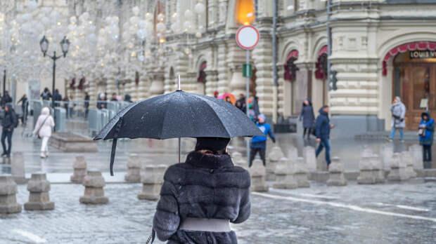 """Синоптики предупредили о барической """"яме"""" в Москве"""