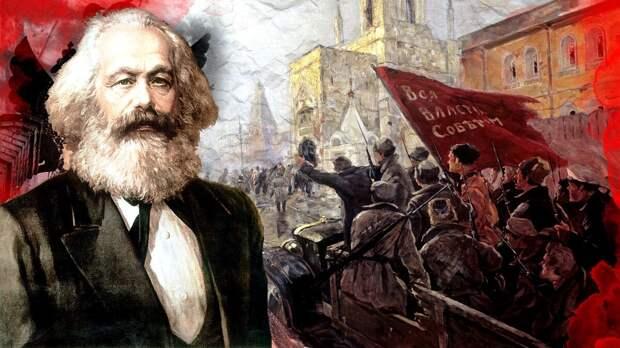 Почему Карл Маркс ненавидел Россию и русских?