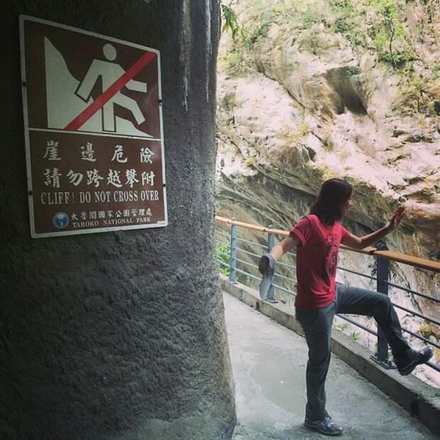 Сваливаться в обрыв разрешается только с красным шестом дорожный знак, знак, знаки, неведомая херня
