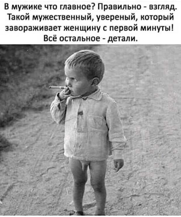 - Мам, а вот Аркаше родители деньги дают за учебу: за пятерку тыщу, за четверку пятьсот...