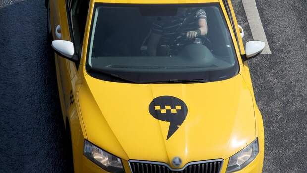 такси на улице города