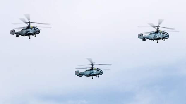 Многоцелевые вертолеты Ка-27М во время репетиции военно-морского парада в честь Дня Военно-Морского Флота