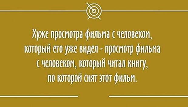 1415548926_7-prikoly-na-otkrytkah-20141108