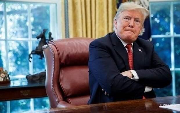 В США начали расследование против Трампа и Trump Organization