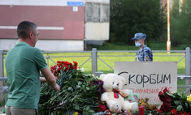 Заслонили телом: истории двух женщин, спасших учеников казанской школы