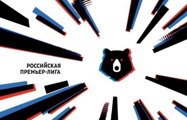 Стало известно, когда и во сколько в пятом и шестом турах «Зенит» сыграет с «Уфой» и ЦСКА. Скорректированное  расписание