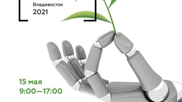 «Ростелеком» поддержит всероссийские соревнования поробототехнике воВладивостоке