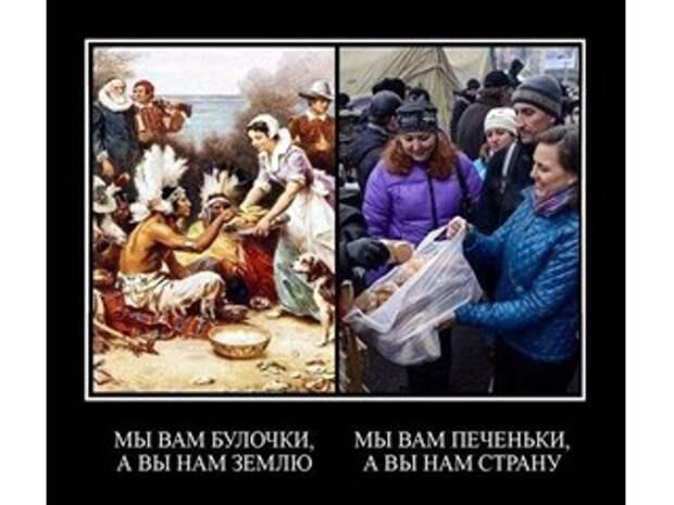 Новая двухпартийность Украины: «слуги» против «собак» под приглядом США?