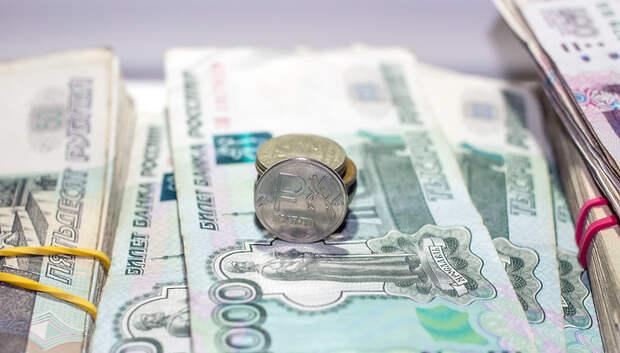 Торги по ИТ‑услугам признали одними из самых конкурентных в Подмосковье