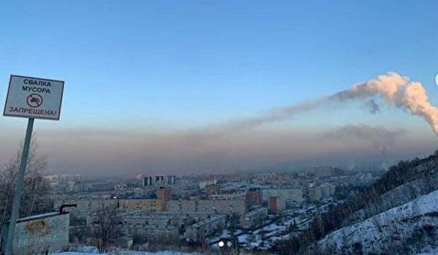 Жители Красноярска пожаловались Шнурову насмог. Тот написал стихи