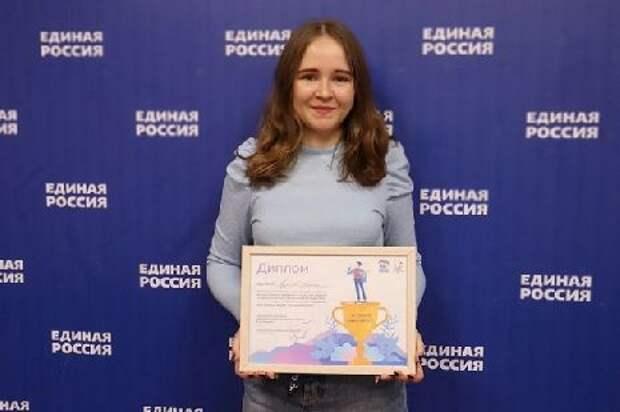 Студентка ТГУ стала обладателем стипендии благотворительного фонда за работу во время пандемии