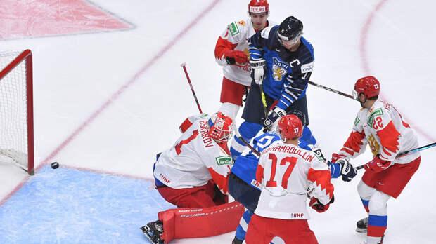 Сборная России по хоккею проиграла финнам матч за бронзу МЧМ