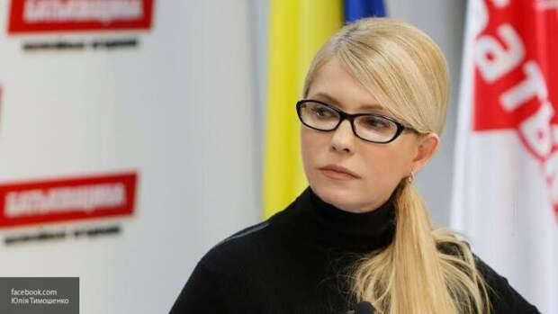 Тимошенко рассказала, как из бюджета Украины ежемесячно вымывается 7 млрд гривен