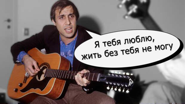 10 известных иностранных песен, в которых вы услышите русские слова