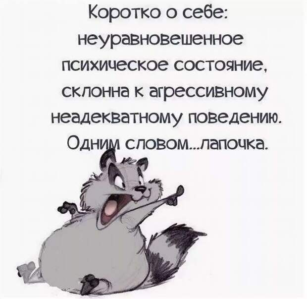 Неадекватный юмор из социальных сетей. Подборка chert-poberi-umor-chert-poberi-umor-21480812052021-8 картинка chert-poberi-umor-21480812052021-8
