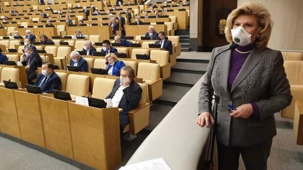 Москалькова предложила повысить возраст для владения оружием в России