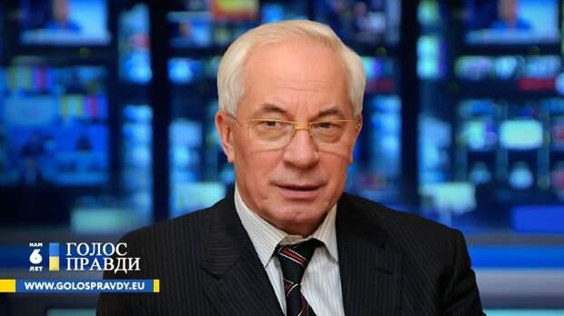 Николай Азаров: Никакой российско-украинской войны не существует