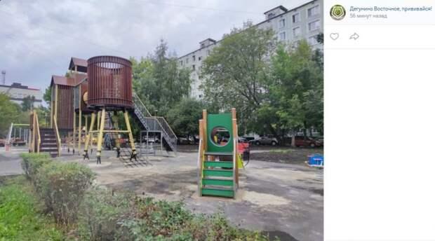 Фото дня: новое место притяжения для детей на улице 800-летия Москвы