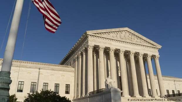 «Конкорд» не привлекут за неуважение к суду – требование обвинения отклонено
