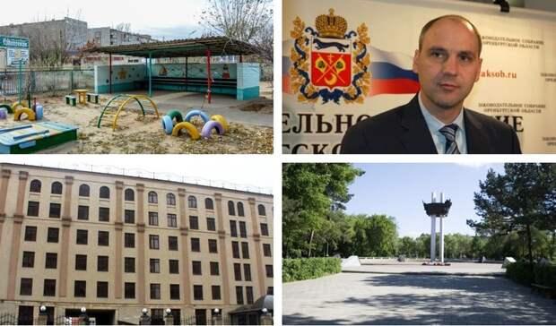 Закрытие детских садов иполиклиника в«Баку»: подводим итоги дня