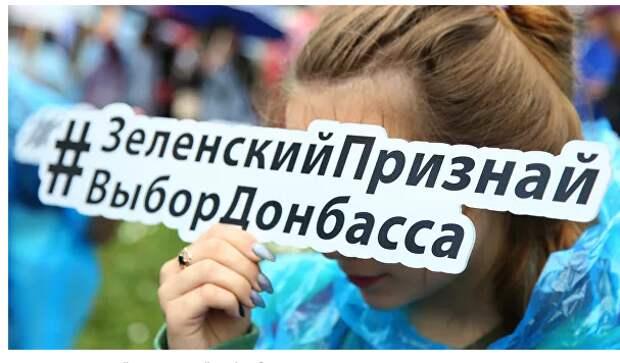 Результаты опроса жителей Донбасса повергли Киев в шок