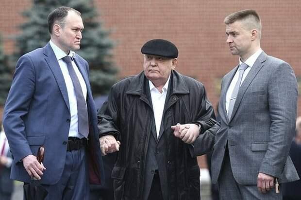 Горбачев в Москве, 2019 год