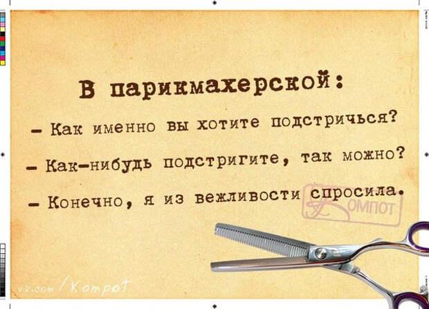 1421603158_frazki-25 (604x436, 217Kb)