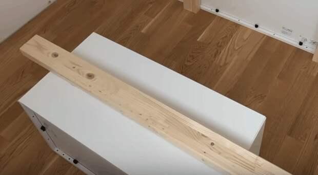 Есть идея – есть ИКЕА: отличный вариант для маленьких квартир