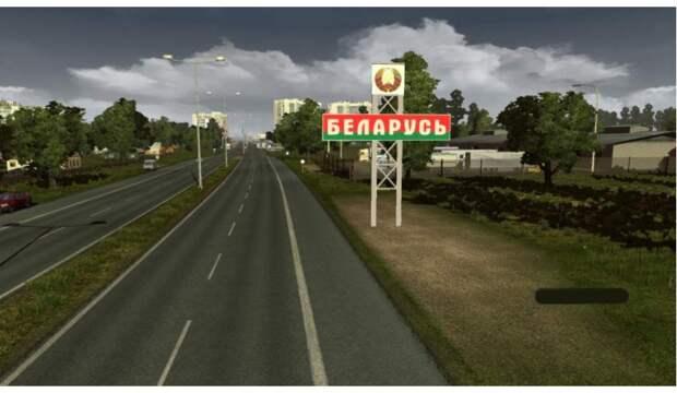 Не надо копировать никакой российский путь, это тупик.