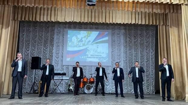 В районном Доме культуры состоялся торжественный концерт, посвящённый Дню местного самоуправления