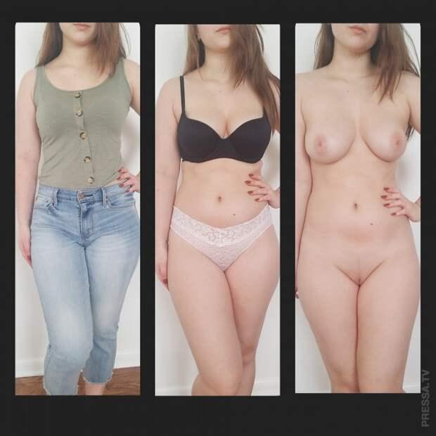 Одетые и раздетые