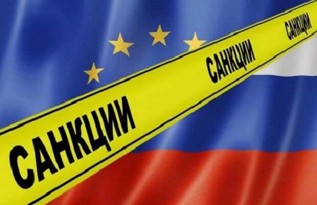 Европа опечалена сокращением экономического сотрудничества с Россией. Неужели начали жалеть о введенных санкциях?