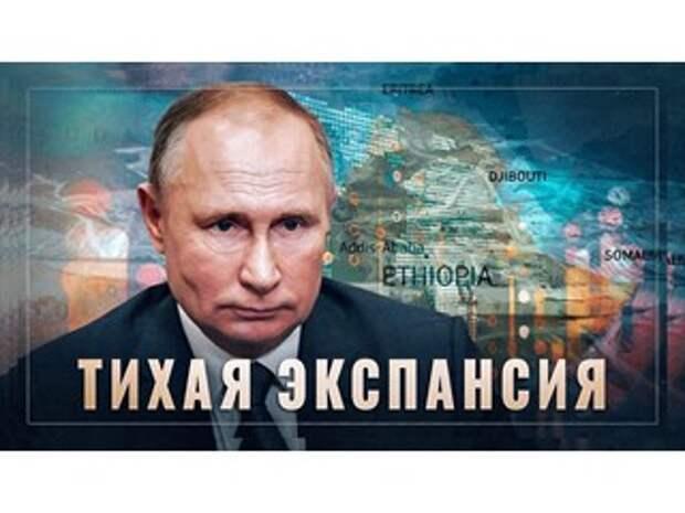 Путин зашёл там где не ждали. Запад теряет контроль над еще одной страной