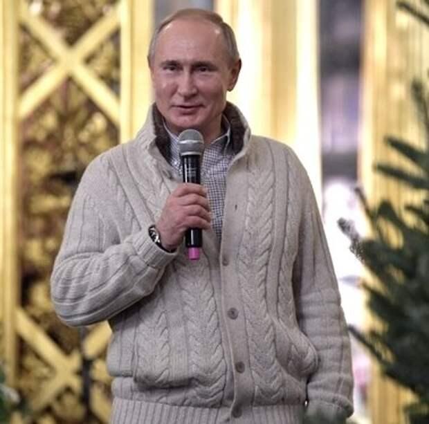 Президент Владимир Путин всегда идеально одет. Про красивый кардиган.