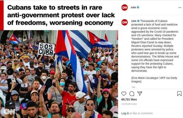 Кубинос партизанос и SOSCuba