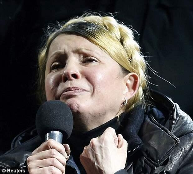 """Разоблачительный портрет """"спасительницы"""" Украины"""
